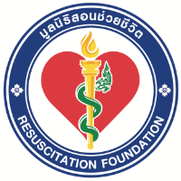 Resuscitation Foundation